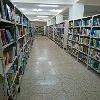 مخزن الكتب