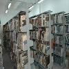 قاعة خاصة بدراسات حول العالم العربي